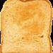 高級食パンをさらに美味しく焼く!朝パン派の時短家事に役立つうまパントースターの口コミや評判は?